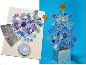 Christmas card isolated Christmas tree with blue shiny decorations pop-up card 3D greeting card